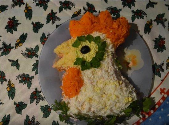 Новогодний салат Золотой Петушок
